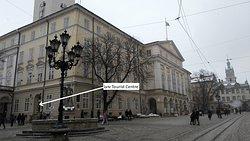 Центр ТуристическойИнформации воЛьвове