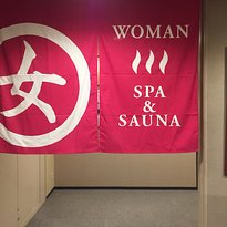 The Spa Seijo