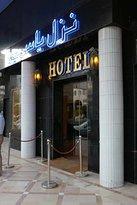 Hotel Yasmine