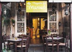 To Marouli