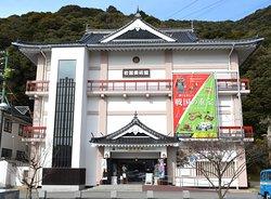 Iwakuni Art Museum