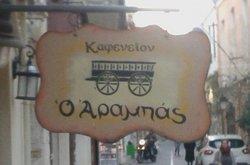Arampas
