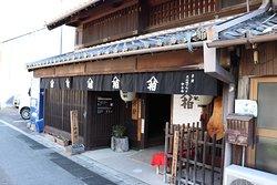 Former Isobe's House