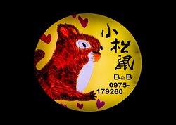 Little Squirrel B&B