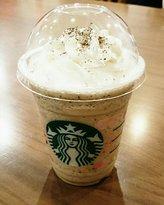 Starbucks, Sakuragicho Ekimae