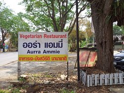 Aurra Ammie Vegetarian Restaurant