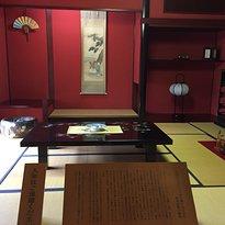 Nishichaya Museum