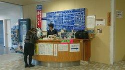 Amami Airport General Information Center