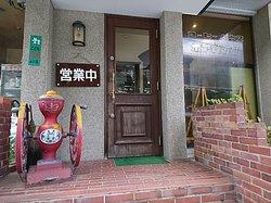 Coffee House Hoankan Hashidate