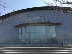 Chikuzenmachi Tachiarai Peace Memorial Museum