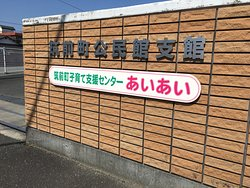 Man'yo Tanka Inscription