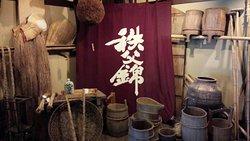 Sakezukuri no Mori