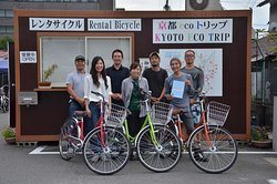 Rental Cycle Kyoto Eco Trip Honten