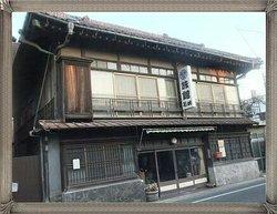 Ishizaki Ryokan