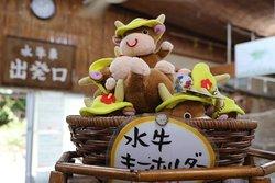 Taketomi Tourist Center