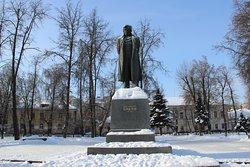 Krylov Statue