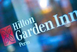 彼爾姆希爾頓花園酒店