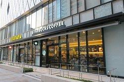 Starbucks Coffee Tsutaya Sumiya Shizuoka Main Store