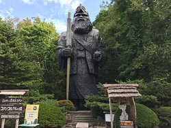 Shiraoi Ainu Musuem and Village