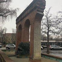 Fontaine de Janus