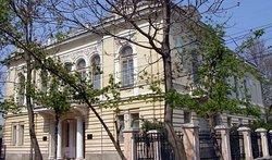 Simferopol Art Museum