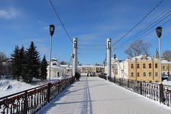 Pedestrian Bridge across the River Tvertsa