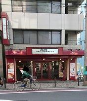 Cafe Veloce Minamiikebukuro