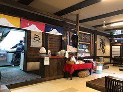 Traditional dish at Fuji