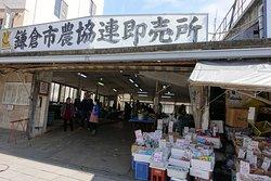 Kamakura City Farmers' Market