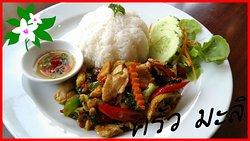 Mali's Kitchen