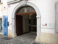 Η είσοδος του Μουσείου.