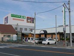 Business Hotel Takami