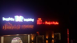 Old Sher-e-Punjab Dhaba with Himachli Kitchen & Baskin Robbins