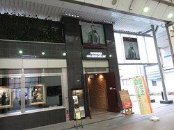 Hokugin Galerie Millet