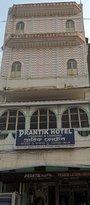 Prantik Hotel