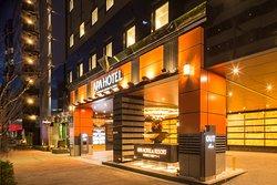 アパホテル&リゾート 西新宿五丁目駅タワー
