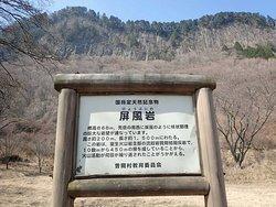 Byobuiwa