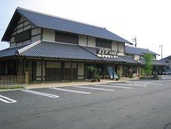 Kawakamiya-Tegano