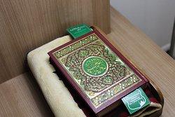 Sajadah & Al Qur'an