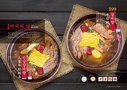 韓品韓式傳統料理