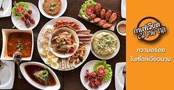 Ca Phe Viet Restaurant & Coffee