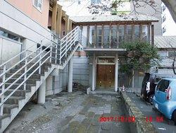 Jigenryuhyohousho History Museum