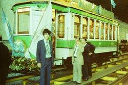 Inauguración de Tramway el 10 de noviembre de 1980