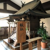 Izumo Shrine Tokyo Bunshi