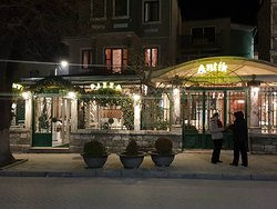 ANTIK Restaurant & Pizza