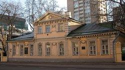 Herzen Museum