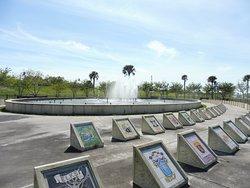 Mardi Gras Fountains