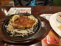 Gusto Toyohashi Minowa