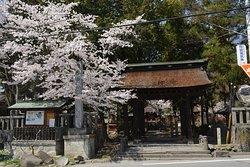 Oiimatakubohachiman Shrine