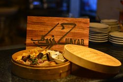 Ziryab Restaurant
